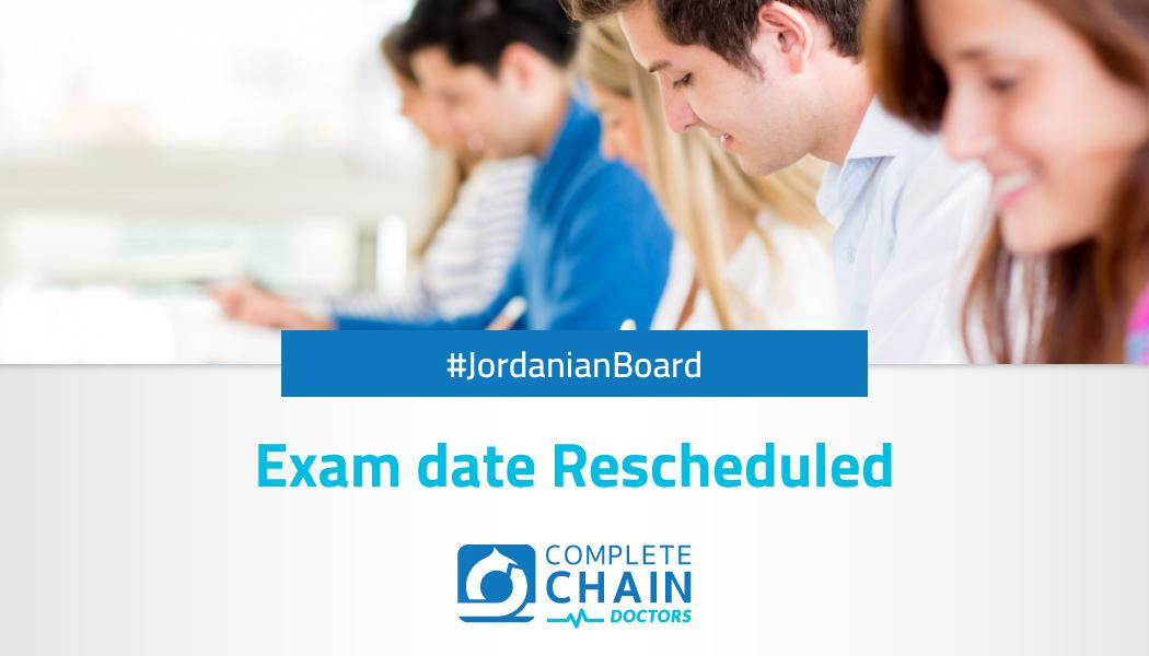 exam date rescheduled